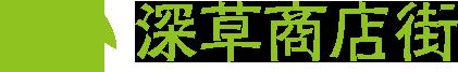 京都市伏見区の深草商店街公式サイト