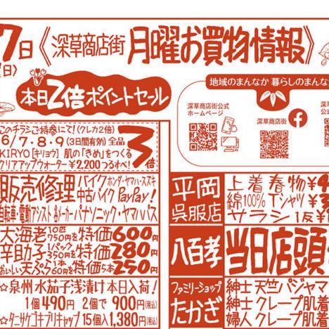 京都新聞に動画プロジェクトが紹介されました